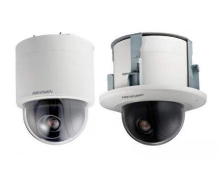 Hikvision DS-2DE5184-A3 IP kamera