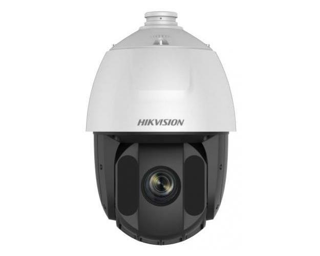Hikvision DS-2DE5425IW-AE(B) IP kamera