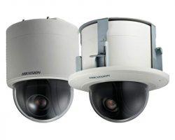 Hikvision DS-2DF5232X-AE3 (T3) rendszámfelismerő IP kamera