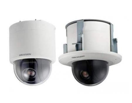 Hikvision DS-2DF5284-A3 IP kamera