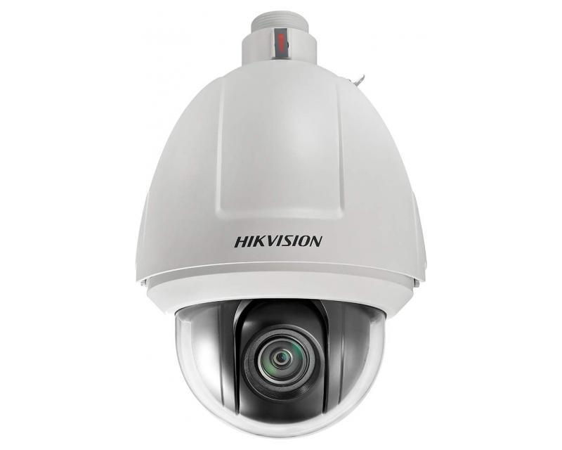 Hikvision DS-2DF5284-AEL IP kamera
