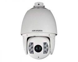 Hikvision DS-2DF7232IX-AEL (T3) rendszámfelismerő IP kamera