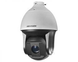 Hikvision DS-2DF8225IX-AEL (T3) rendszámfelismerő IP kamera