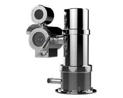 Hikvision DS-2DY9236I-CWX IP kamera