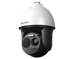 Hikvision DS-2TD4166-25 Hőkamera