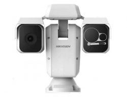 Hikvision DS-2TD6266-50H2L/V2 Hőkamera