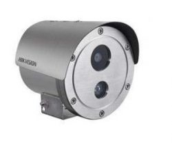 Hikvision DS-2XE6222F-IS (8mm) IP kamera