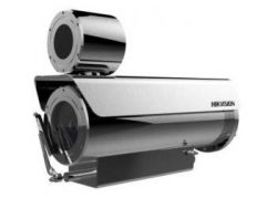 Hikvision DS-2XE6422FWD-IZHRS (2.8-12mm) IP kamera