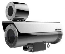 Hikvision DS-2XE6422FWD-IZHS (2.8-12mm) IP kamera