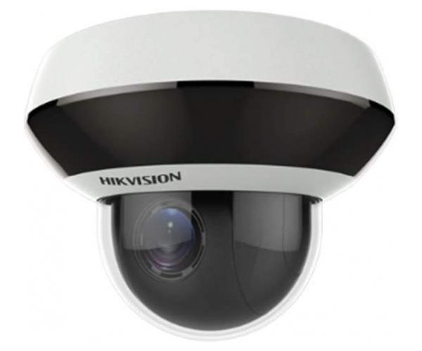 Kültéri mini PTZ IP kamera